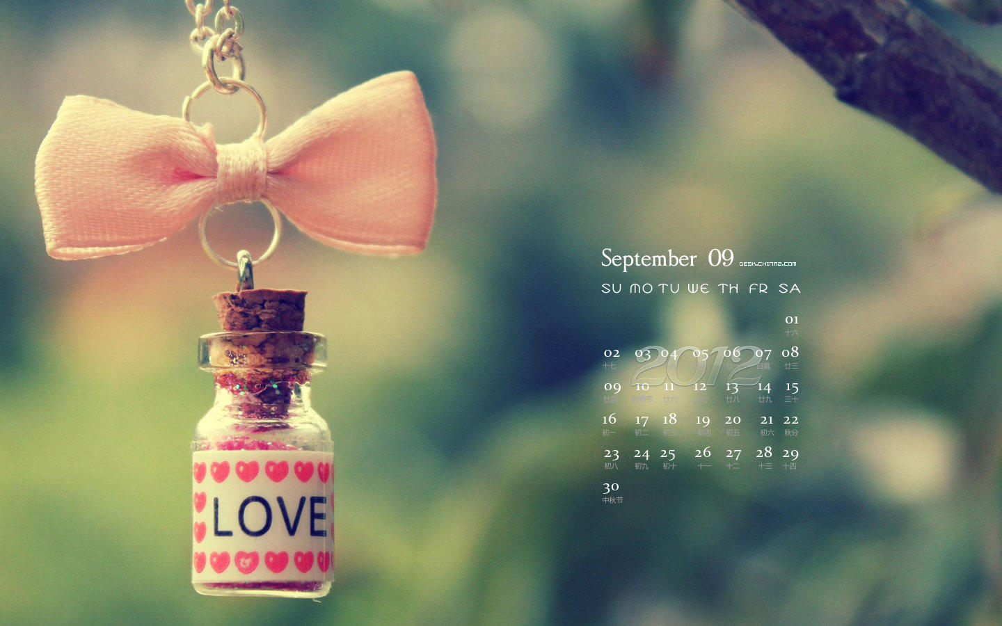 Love Wallpapers For Someone Special : ?????9?????????????????_2012?9????????-???????? ?? ?? ??